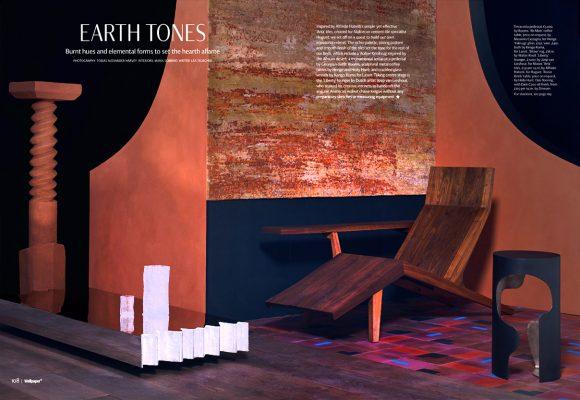 Stylist and set designer Maria Sobrino creates set for Wallpaper Magazine.